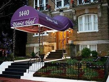 ディストリクト ホテル