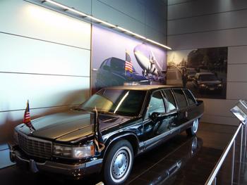 ビル・クリントン大統領センター