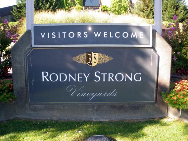 カリフォルニアワインカントリーの旅 ロドニー ストロング ヴィンヤーズ Rodney Strong Vineyards