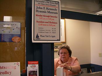 ジョン・F・ケネディ博物館
