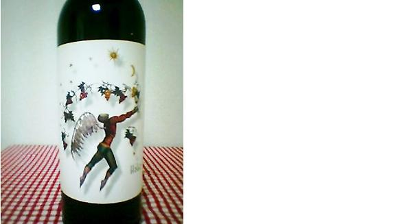 カリフォルニアワインカントリーの旅 トレフェッセン ファミリー ヴィンヤード Halo