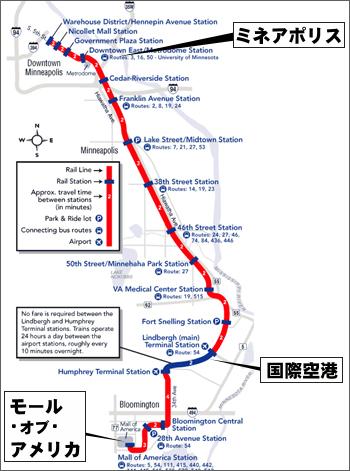 ライト・レール/ハイアワサ・ライン Hiawastha Line