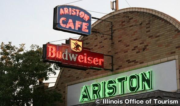 アリストンカフェ Ariston Cafe