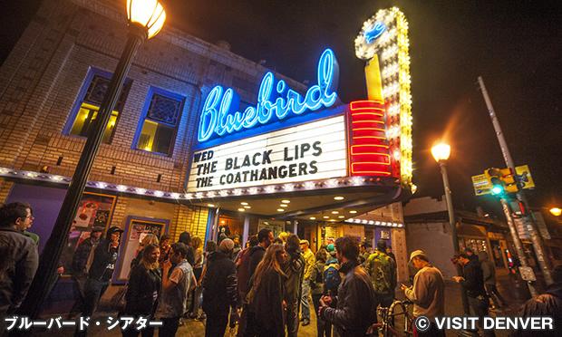 ブルーバード・シアター Bluebird Theater