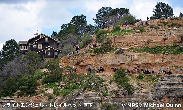 ブライトエンジェル・トレイル Bright Angel Trail
