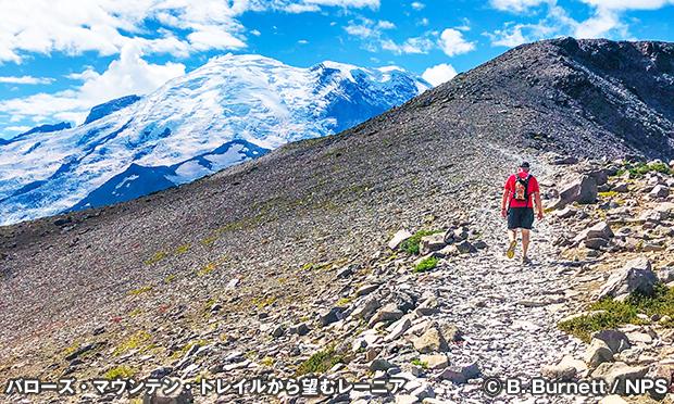 バローズマウンテン・トレイル Burroughs Mountain Trail