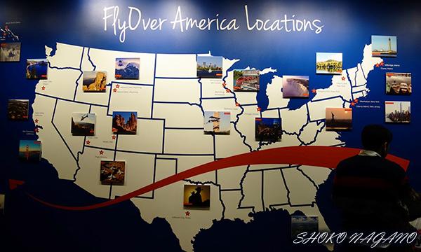 フライ・オーバー・アメリカ Fly Over America