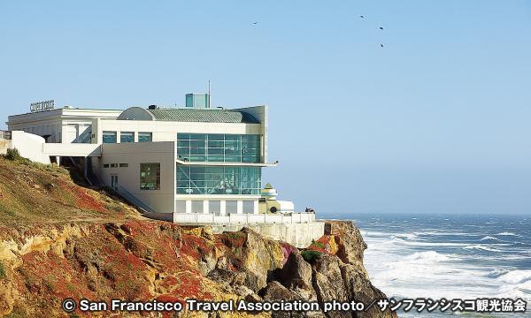 クリフハウス Cliff House