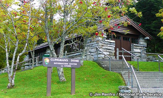 クリングマンズ・ドーム・ビジターセンター Clingmans Dome Visitor Center
