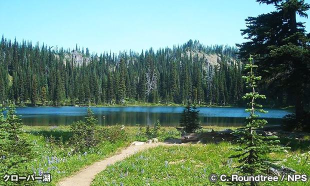 クローバー湖 Clover Lake