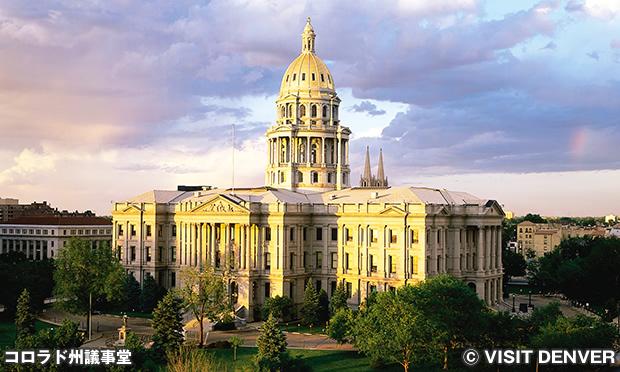 コロラド州議事堂 Colorado State Capitol Building