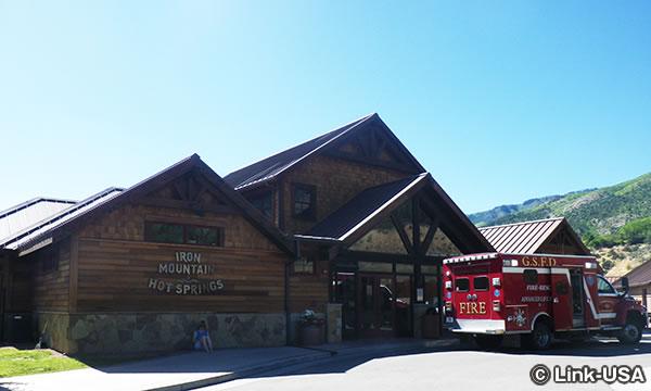 アイアンマウンテン ホットスプリングス Iron Mountain Hot Springs
