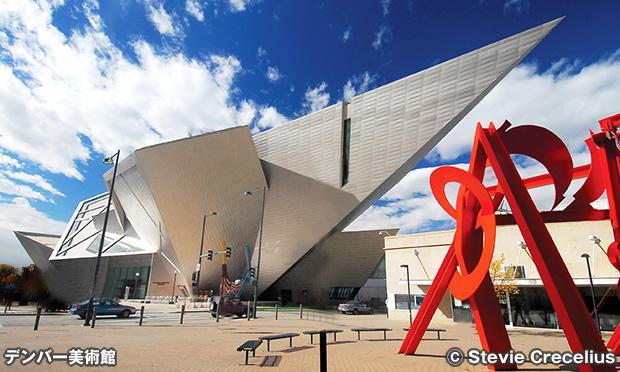 デンバー美術館 Denver Art Museum