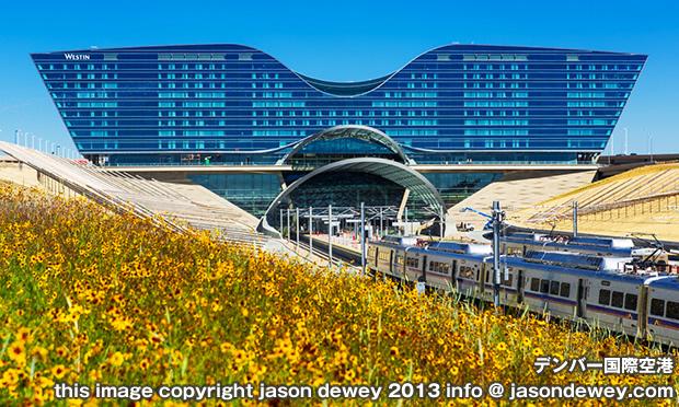 デンバー国際空港 Denver International Airport