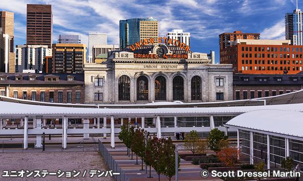 ユニオンステーション デンバー Denver Union Station