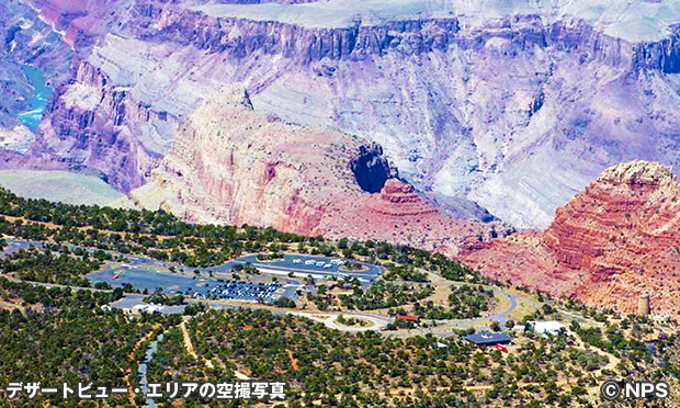 デザートビュー Desert View