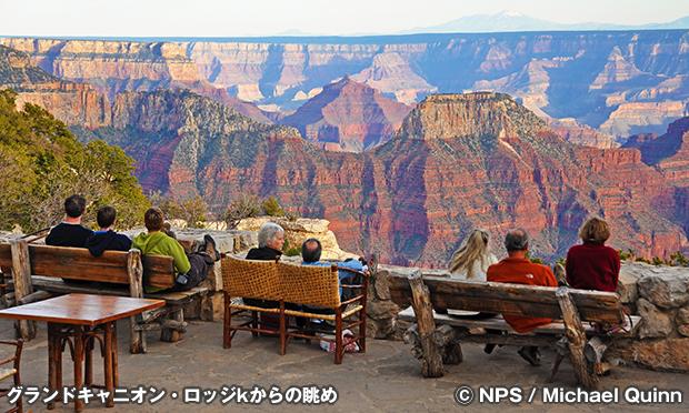 グランドキャニオン・ロッジ Grand Canyon Lodge