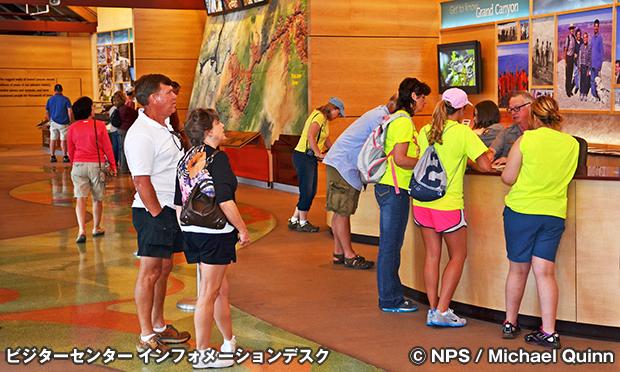 グランドキャニオン・ビジターセンター Grand Canyon Visitor Center