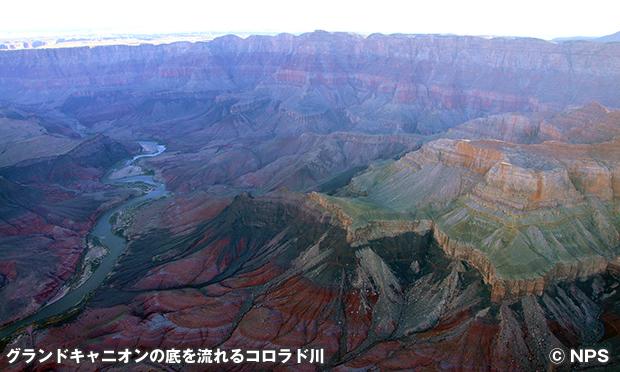 グランドキャニオン国立公園 Grand Canyon National Park