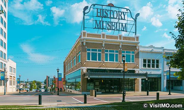 ヒストリー ミュージアム オン ザ スクエア History Museum on the Square