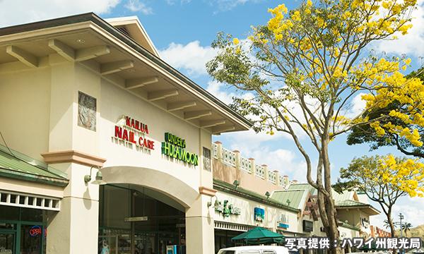 カイルア ショッピングセンター Kailua Shopping Center