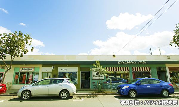 カイルア・タウン Kailua Town
