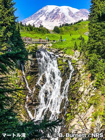 マートル滝 Myrtle Falls