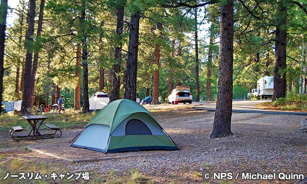 ノースリム・キャンプ場 North Rim Campground