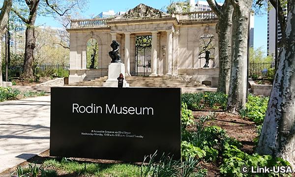 ロダン美術館 Rodin Museum