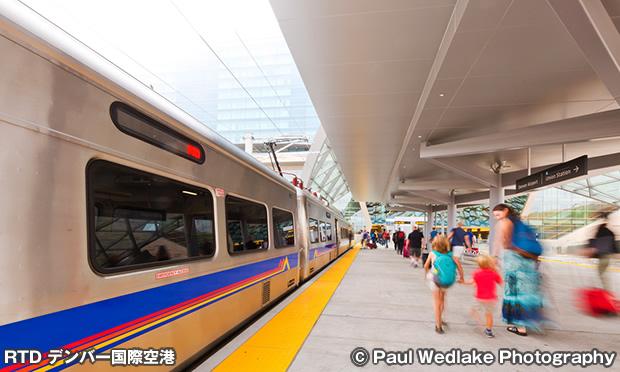 デンバー空港駅 Denver Airport Station