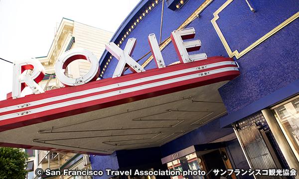 ロキシーシネマ Roxie Cinema