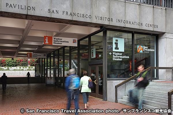 サンフランシスコ観光案内所 San Francisco Visitor Information