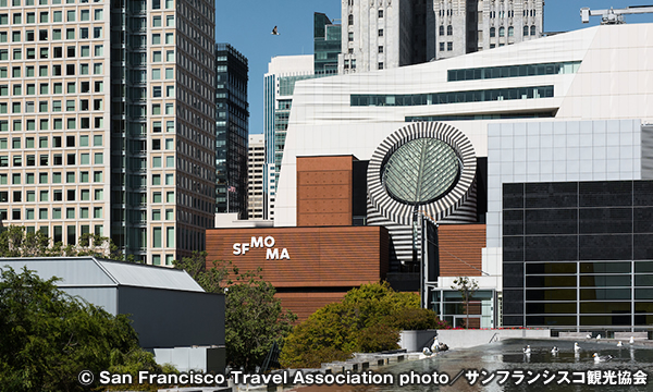 サンフランシスコ近代美術館 San Francisco Museum of Modern Art: SFMOMA