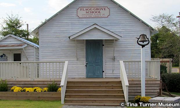 フラッグ グローブ スクール Flagg Grove School