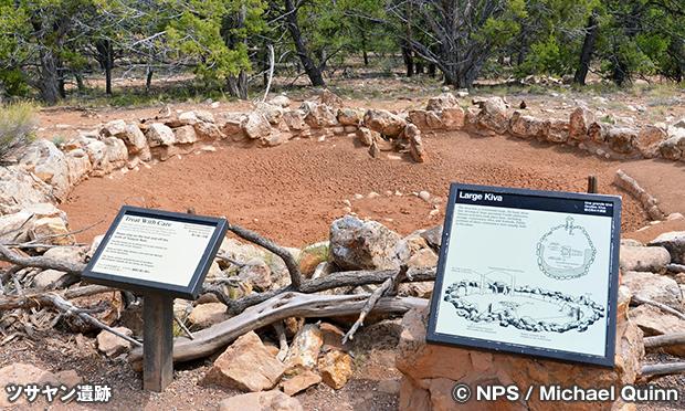 ツサヤン遺跡 Tusayan Ruin