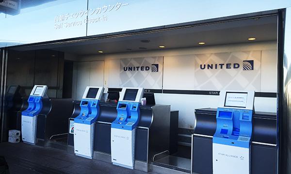 ユナイテッド航空でワシントンD.C.へ