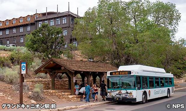 ビレッジ・ルート・ブルー Village Route (Blue) Shuttle Bus