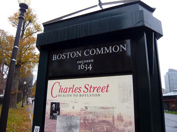 ボストン・ニューヨークレポート