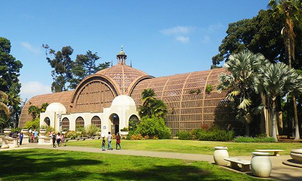 ボタニカル・ビルディング(Botanical Building)