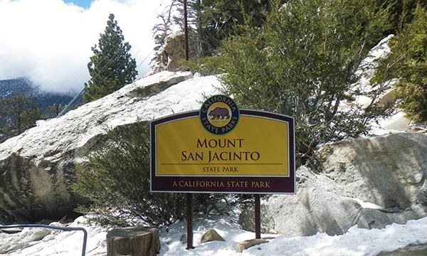 南カリフォルニアの旅 2016 サンジャシント山州立公園