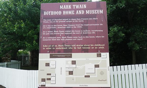 マーク トウェインが少年時代に過ごした家 博物館