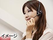 24時間対応! 日本語サポート