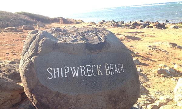 シップレックビーチ