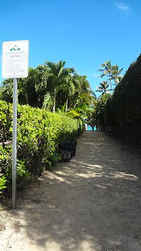 ラニカイ・ビーチ Lanikai Beach