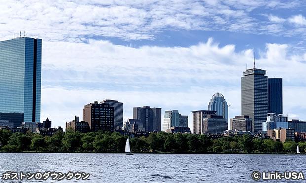 ボストンのダウンタウン