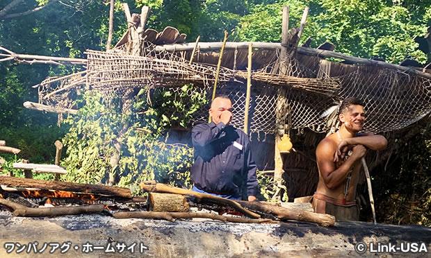 ワンパノアグホームサイト Wampanoag Homesite