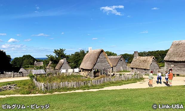 ピルグリムビレッジ Pilgrim Village