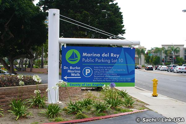 マリナ・デル・レイを出て海岸沿いを走ればパシフィック・コースト・ハイウェイへ