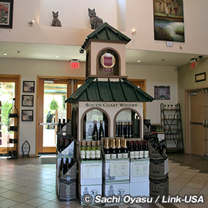 South Coast Winery Resort and Spa, Temecula