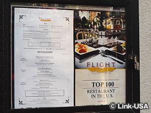 フライト レストラン & ワインバー Flight Restaurant and Wine Bar